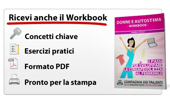 workbook-dea